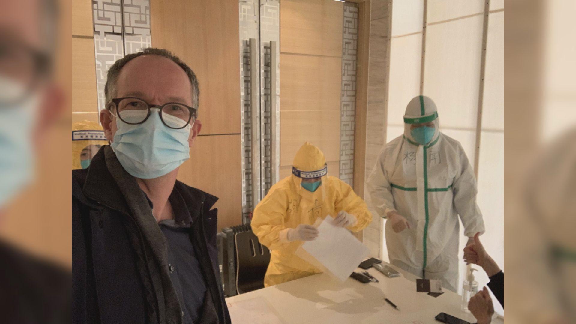 世衛專家組在華開展病毒溯源工作 籲外界耐心等候結果