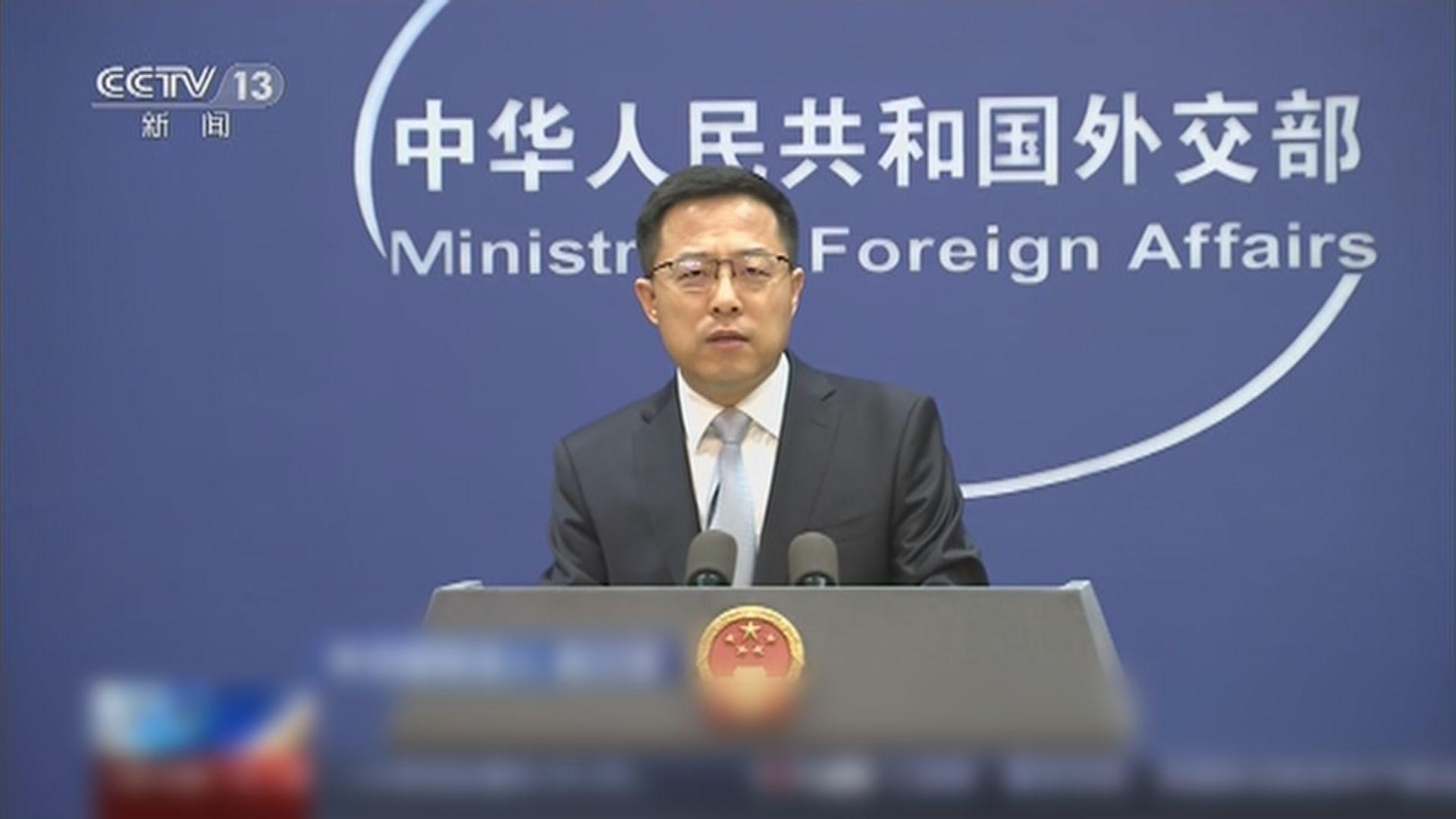 外交部:中方專家正研究世衛病毒溯源計劃草案