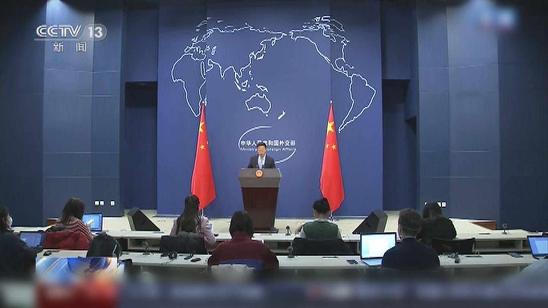 中方稱華爾街日報承認錯誤但未正式道歉