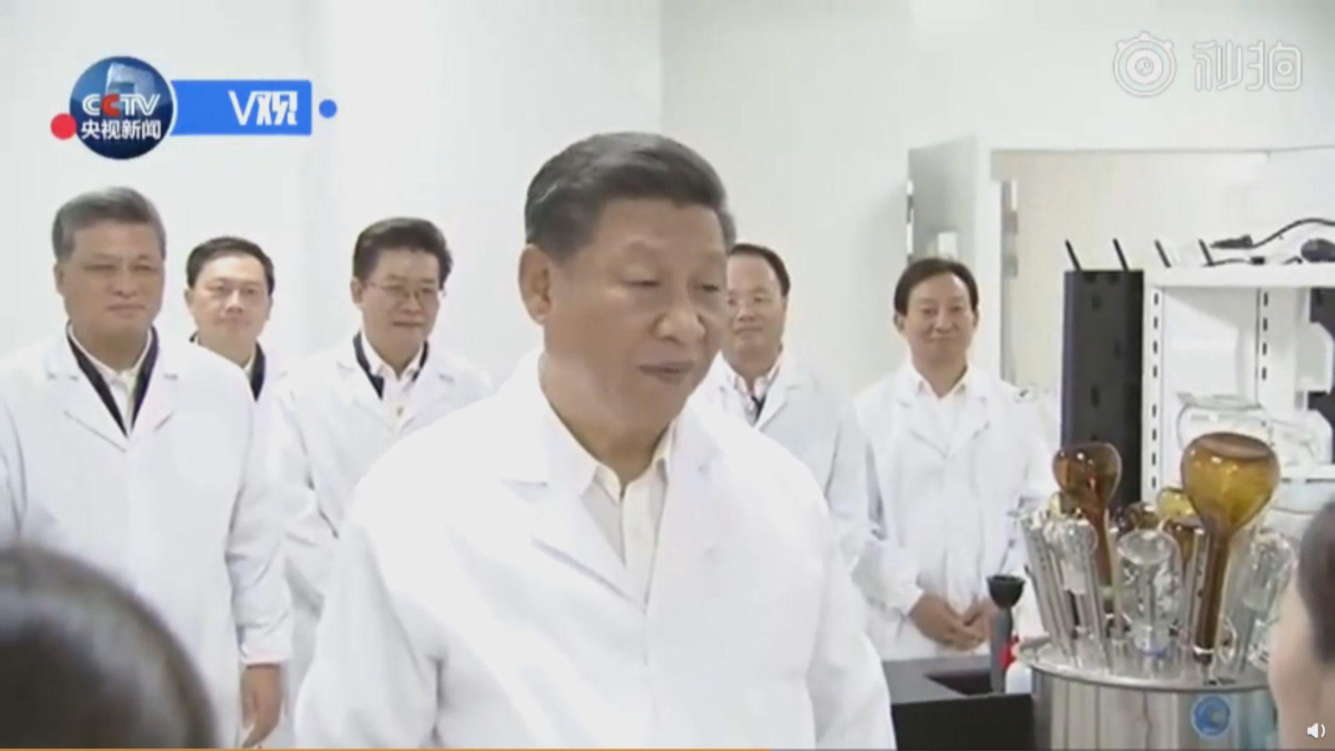 習近平到珠海粵澳合作的中醫藥科技產業園