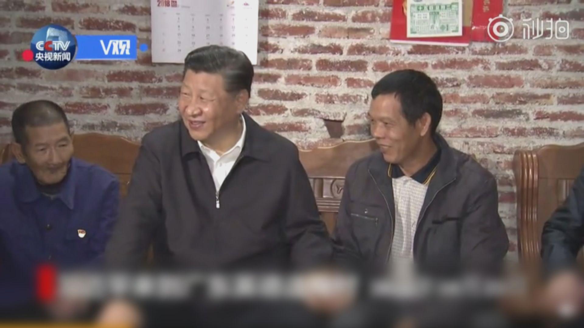 習近平南巡到深圳考察