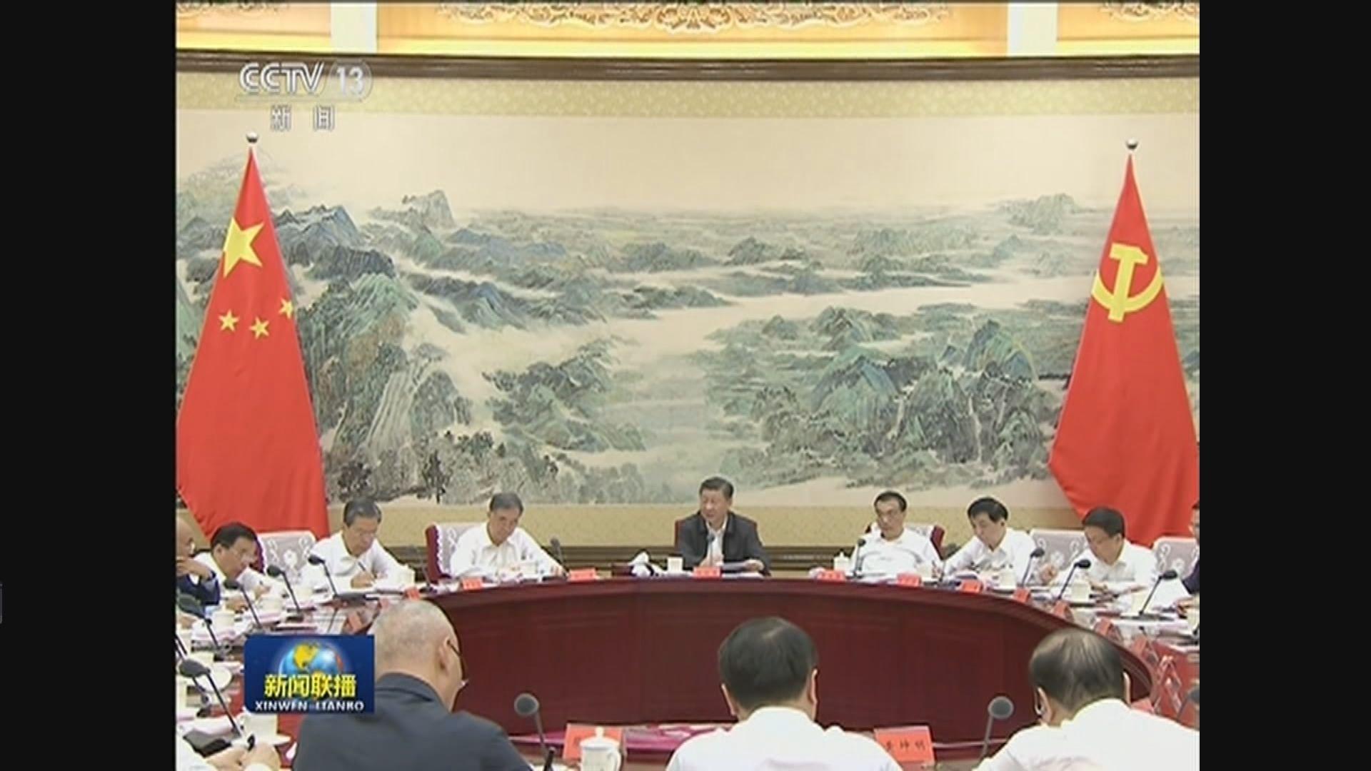 中央政治局會議促加強新時代愛國主義教育