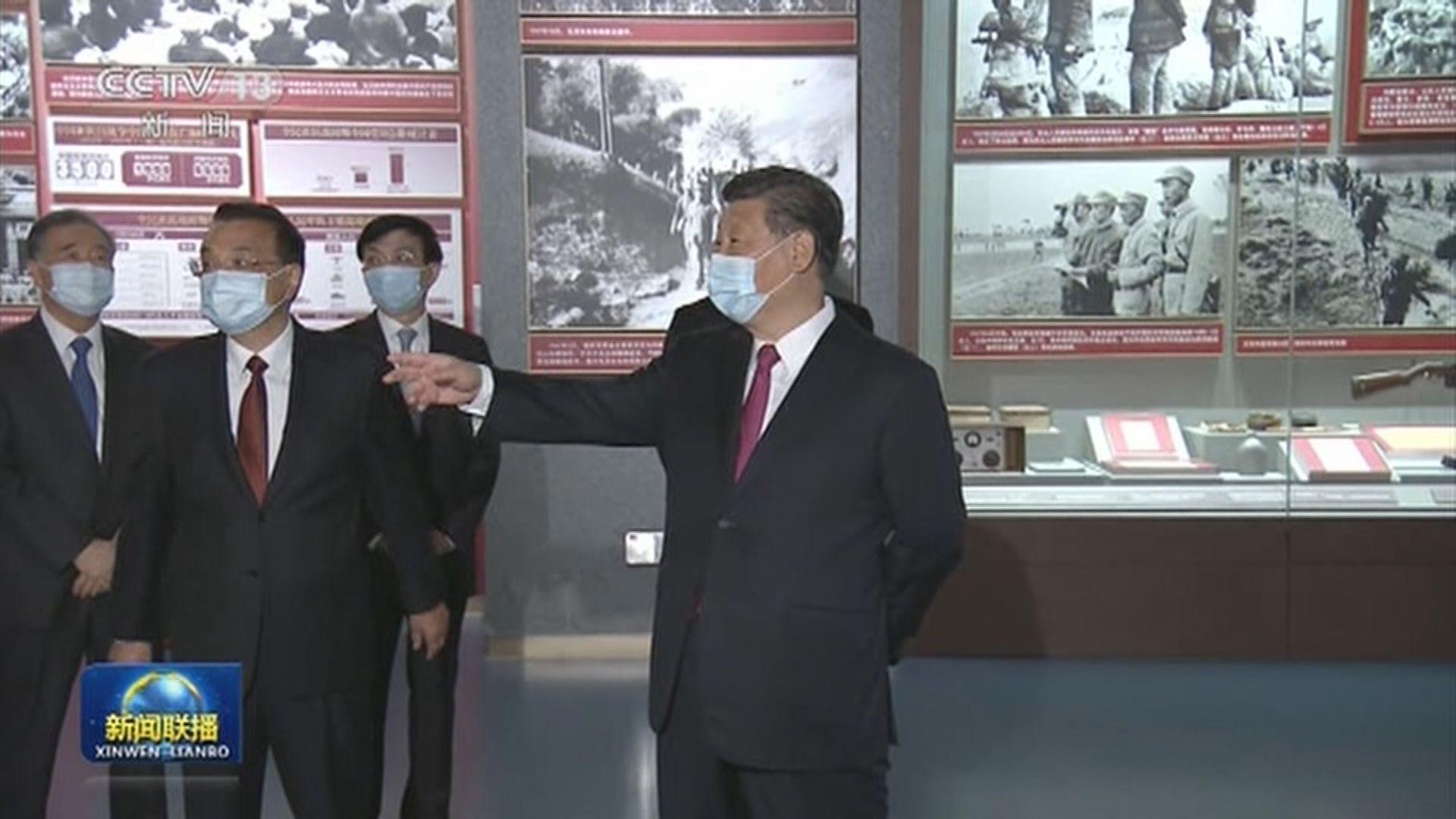 習近平到共產黨歷史展覽館參觀 重溫入黨誓詞