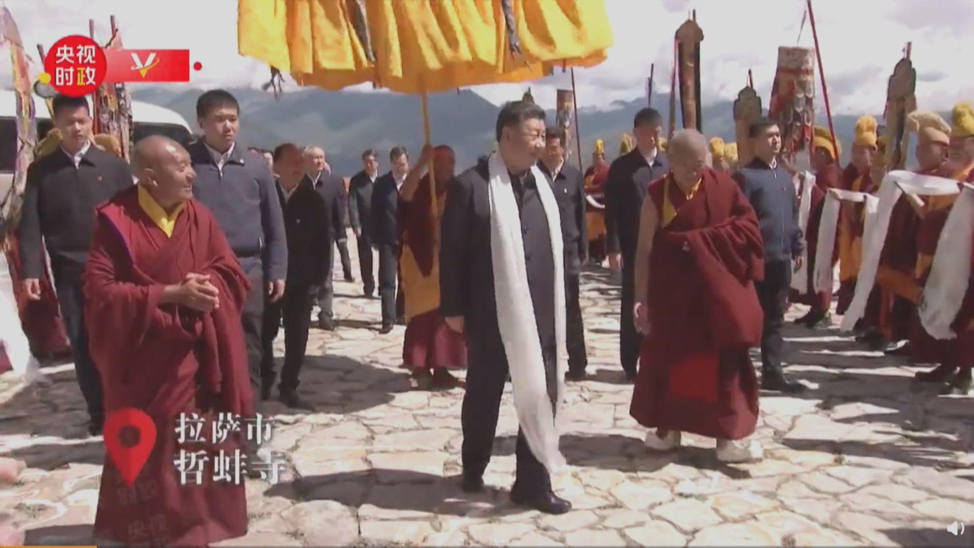 習近平考察西藏兩天