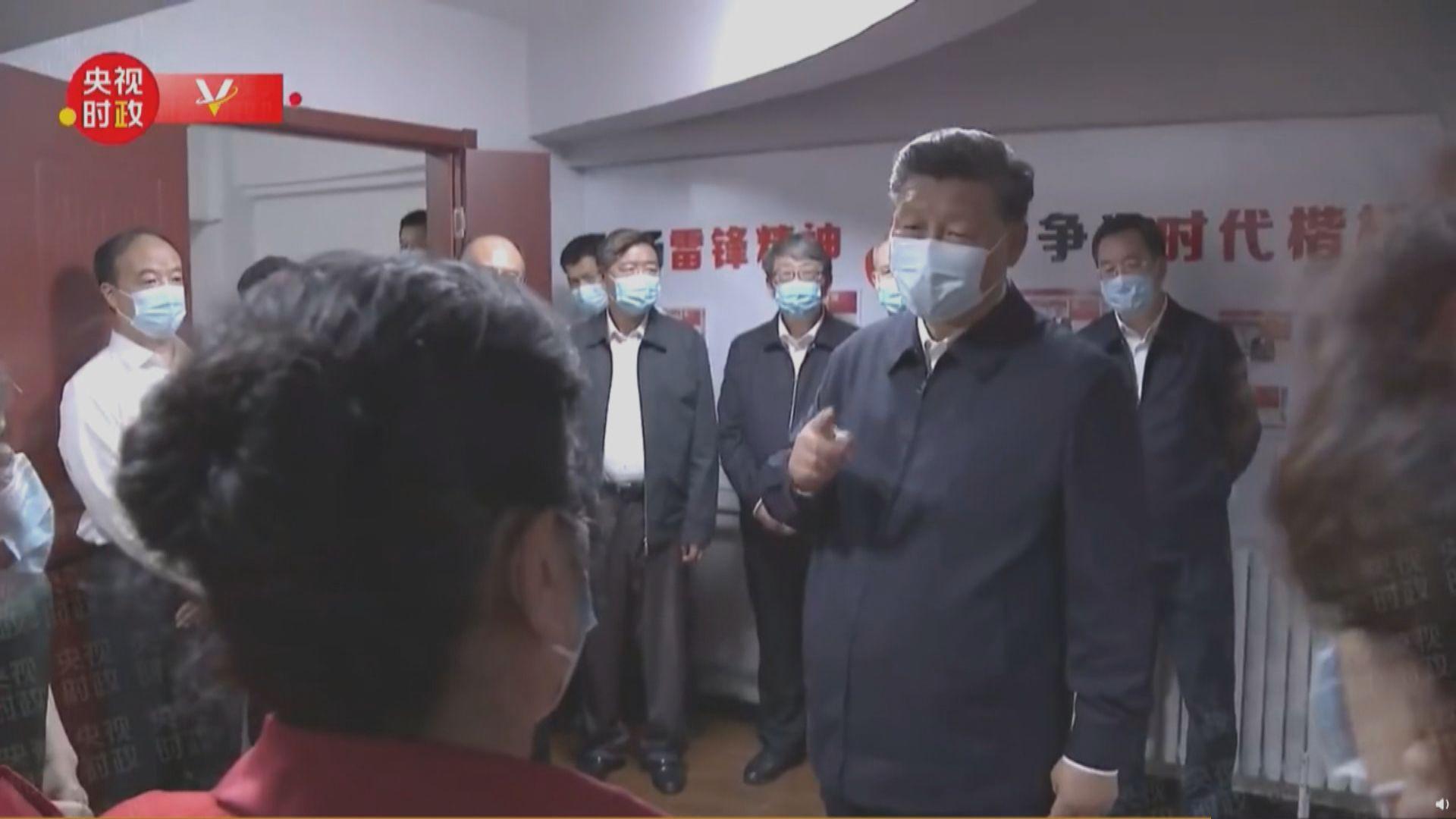 習近平在河北省承德市考察調研