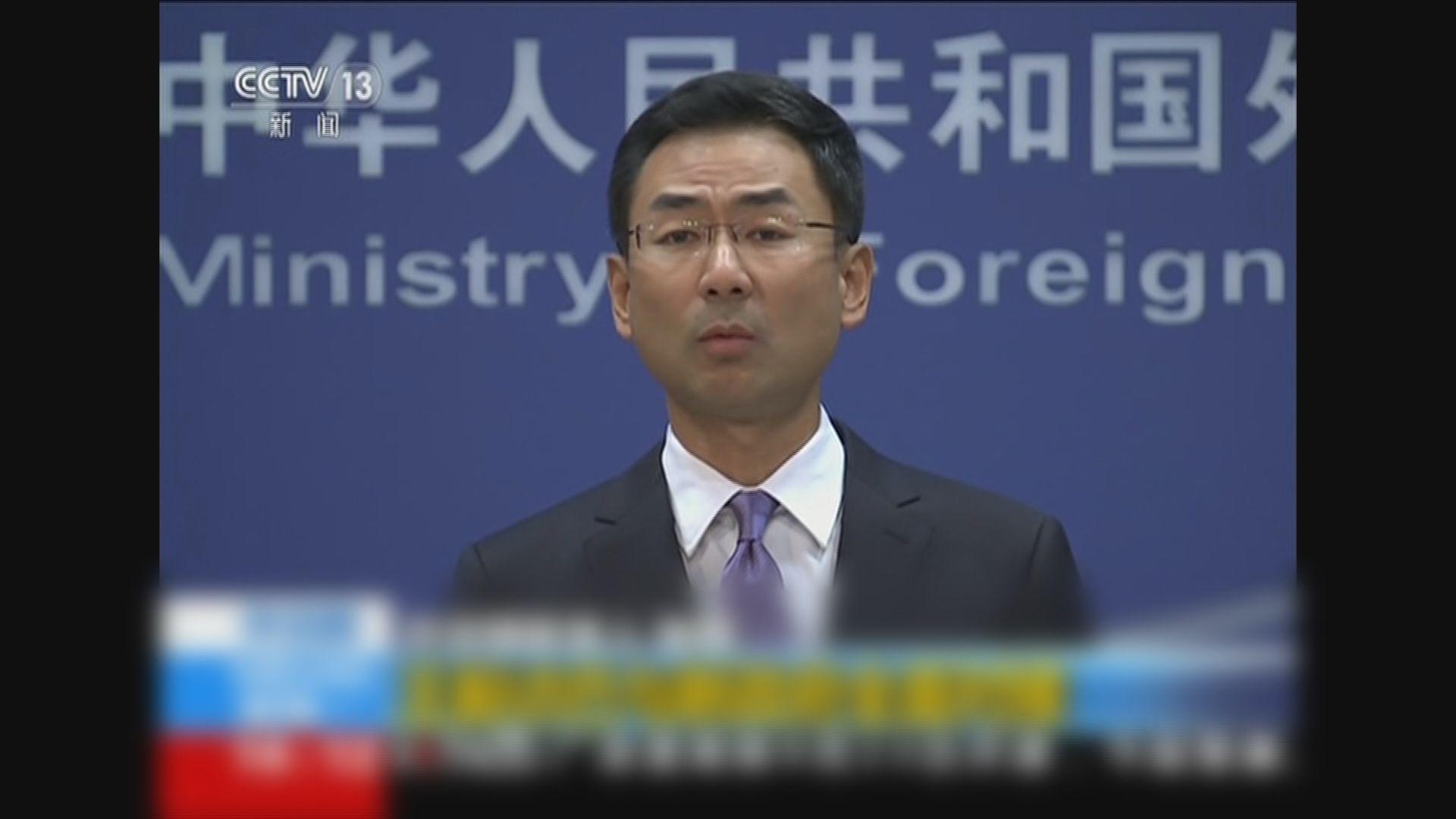 外交部否認新疆穆斯林人權被侵犯指控