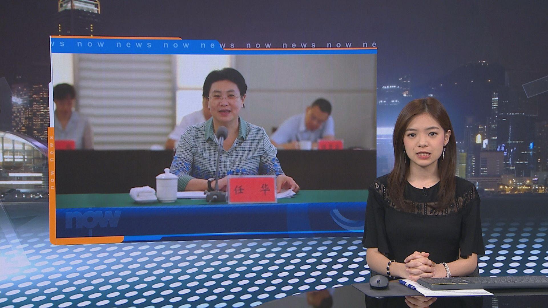 新疆政府副主席任華涉嚴重違紀違法受查