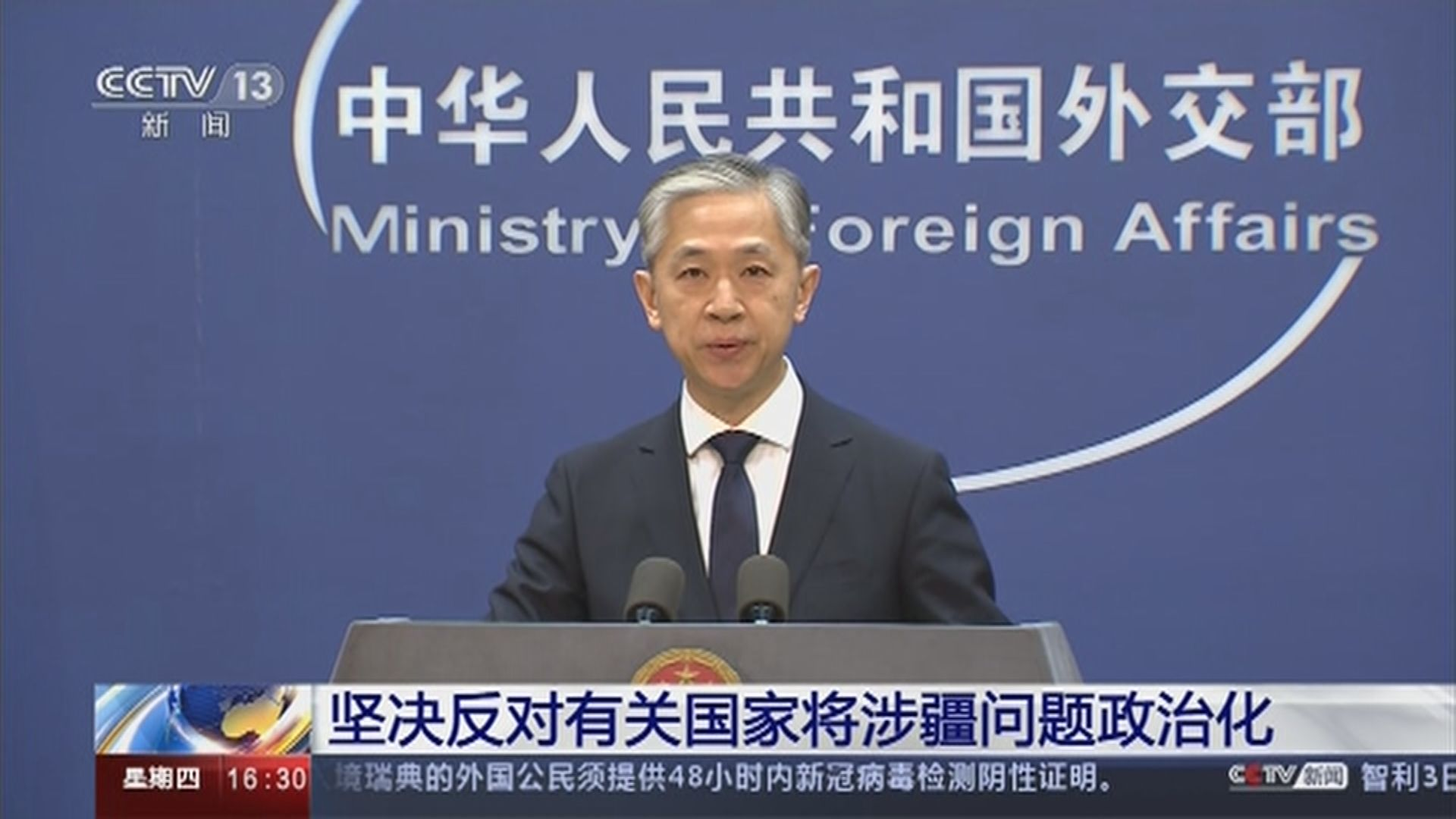 中方否認有新疆婦女遭系統性侵犯和虐待
