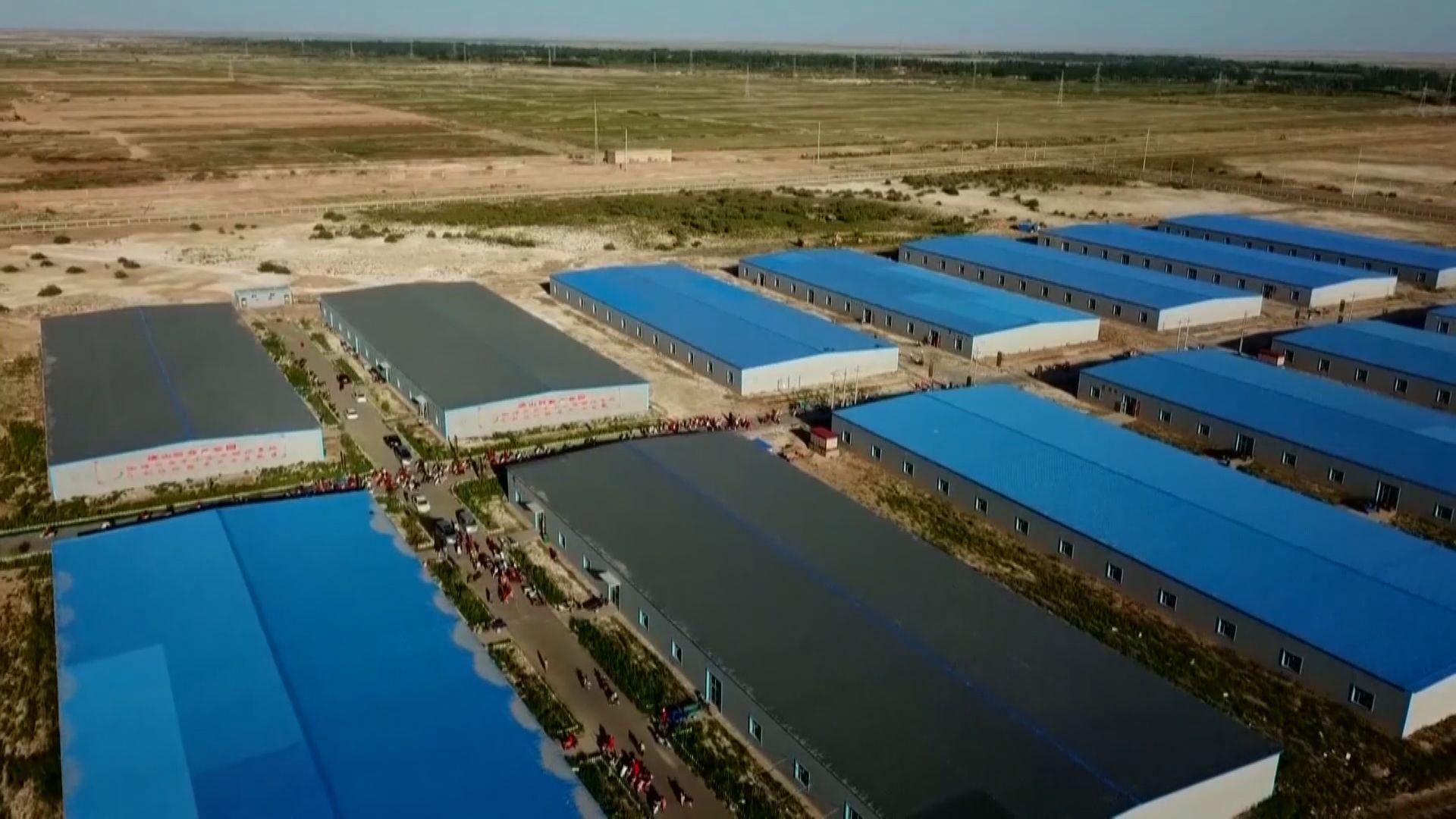 外交部重申新疆根本不存在再教育營