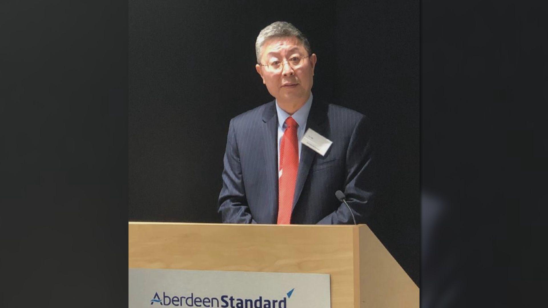 中國駐英公使約見英國廣播公司提嚴正交涉