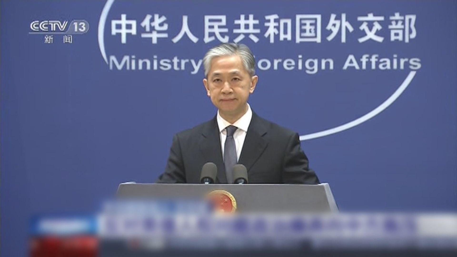 外交部:堅決反對英國以涉疆議題攻擊抹黑中國