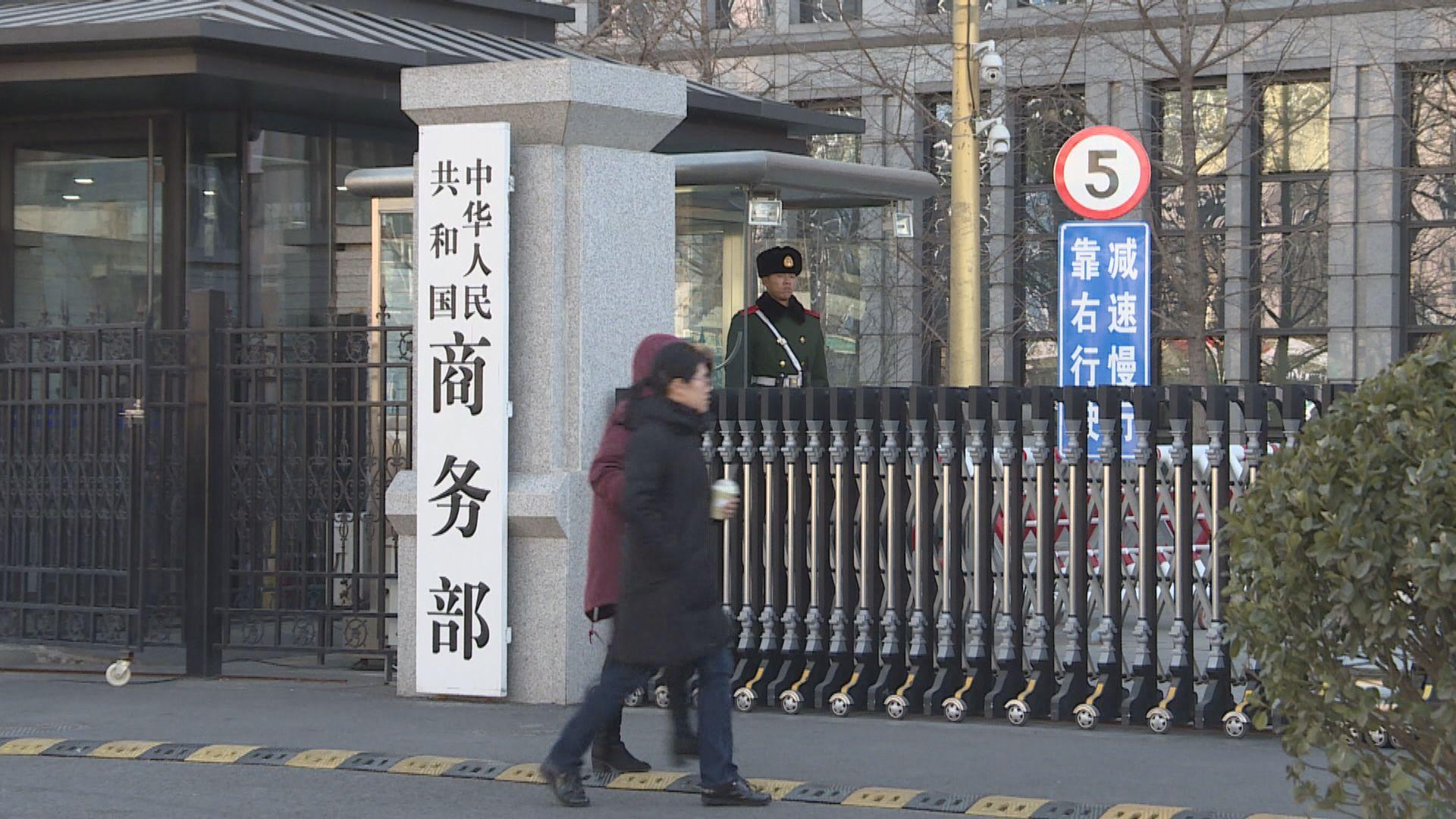 中國商務部:新疆存在「強迫勞動」說法完全子虛烏有