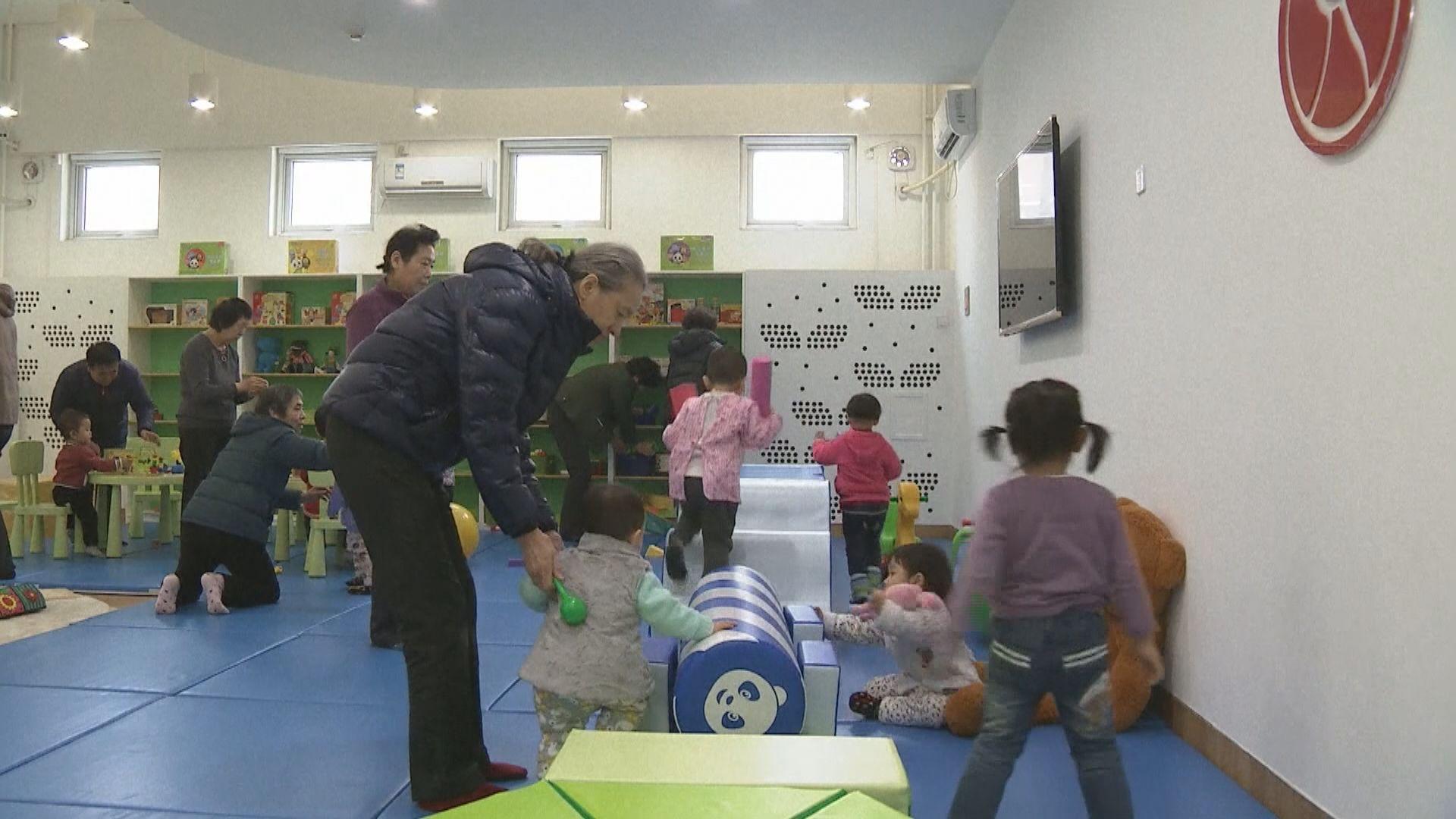 國務院:鼓勵有條件地區開展「育兒假」試點