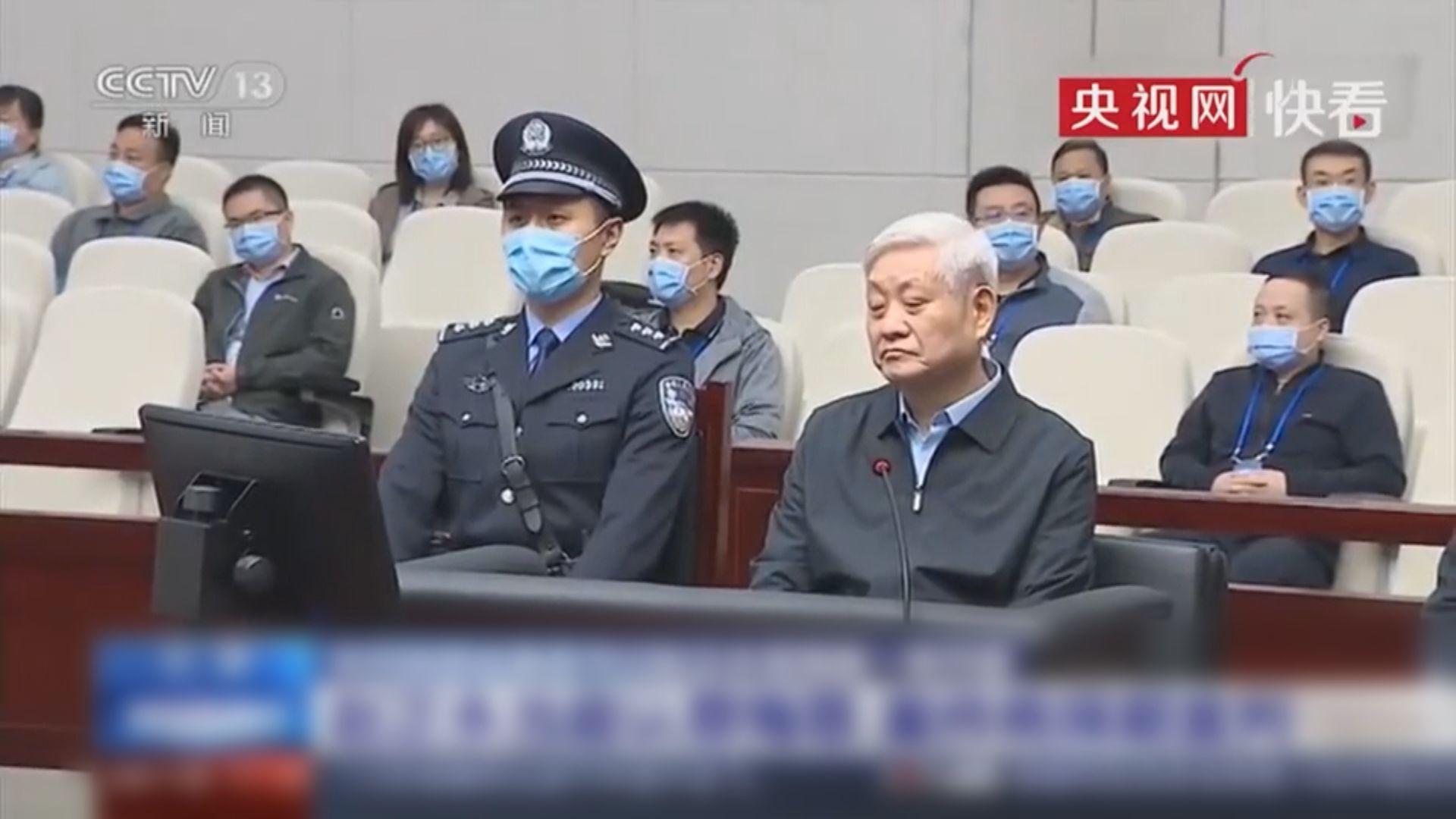 陝西省委原書記趙正永受賄逾七億人民幣 被判死緩