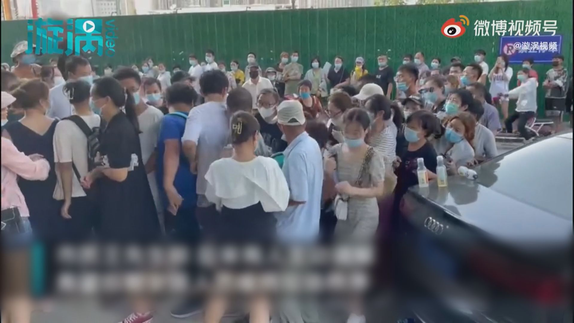 鄭州一社區列高風險 離開鄭州需持核酸檢測陰性證明