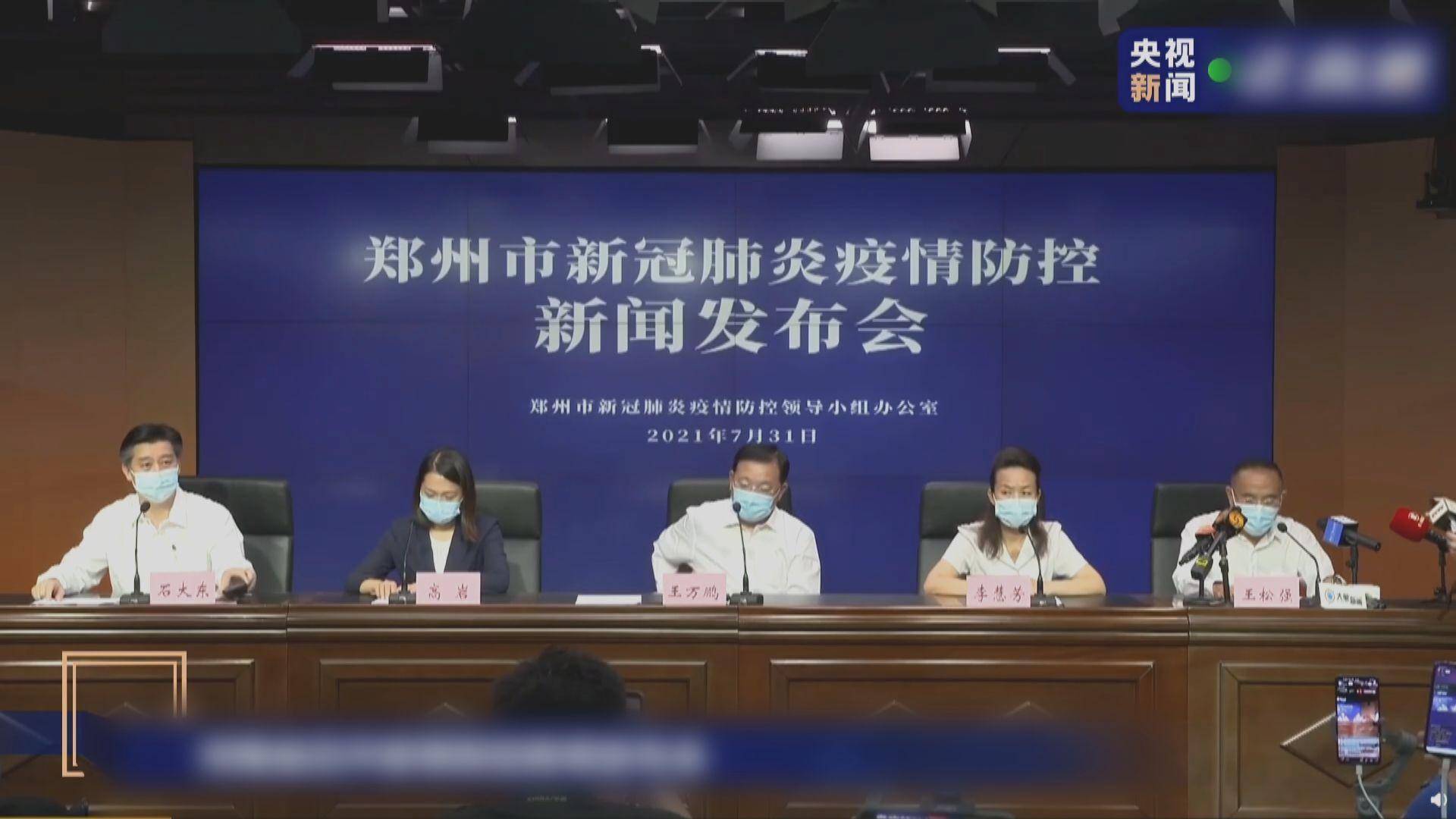 河南鄭州市新增11人確診 離開需持陰性證明