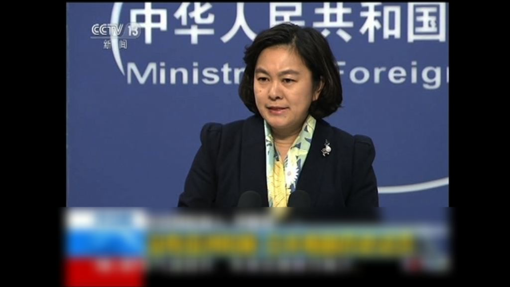 外交部:以訪珍珠港清算二戰歷史是一廂情願