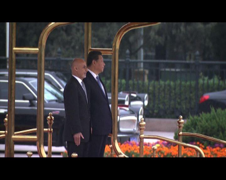 中國阿富汗同意加強戰略合作