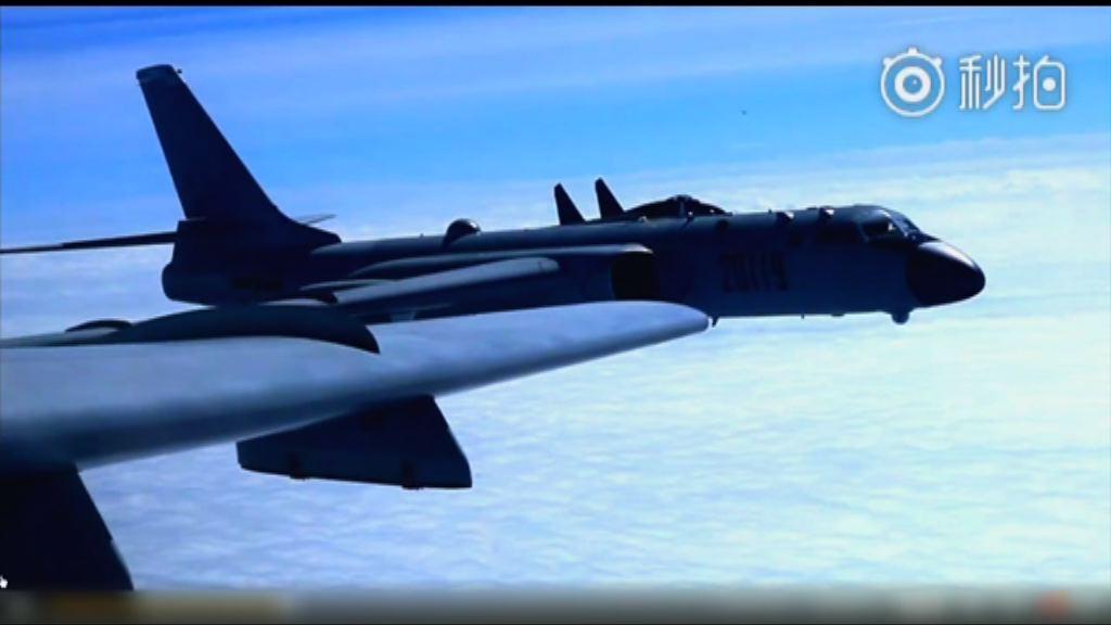 中國空軍首次飛越對馬海峽