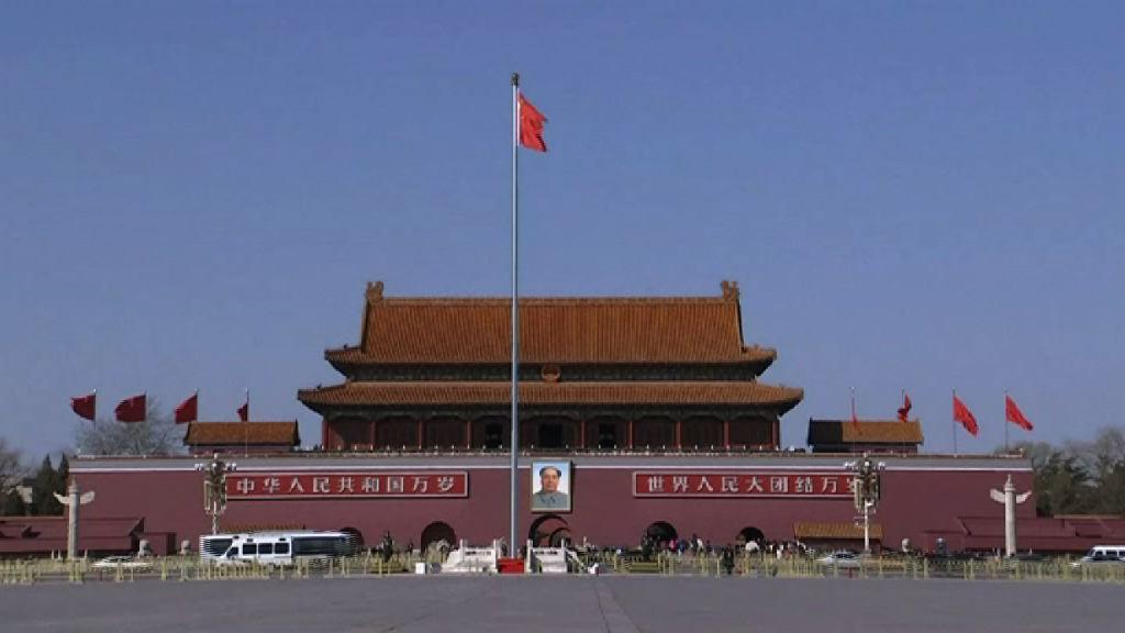 北京拒就航空公司更改台灣標示與美談判