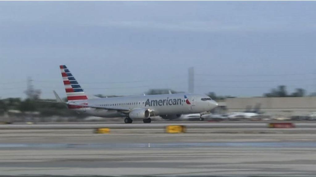 美三航空公司限期前更改涉台標示