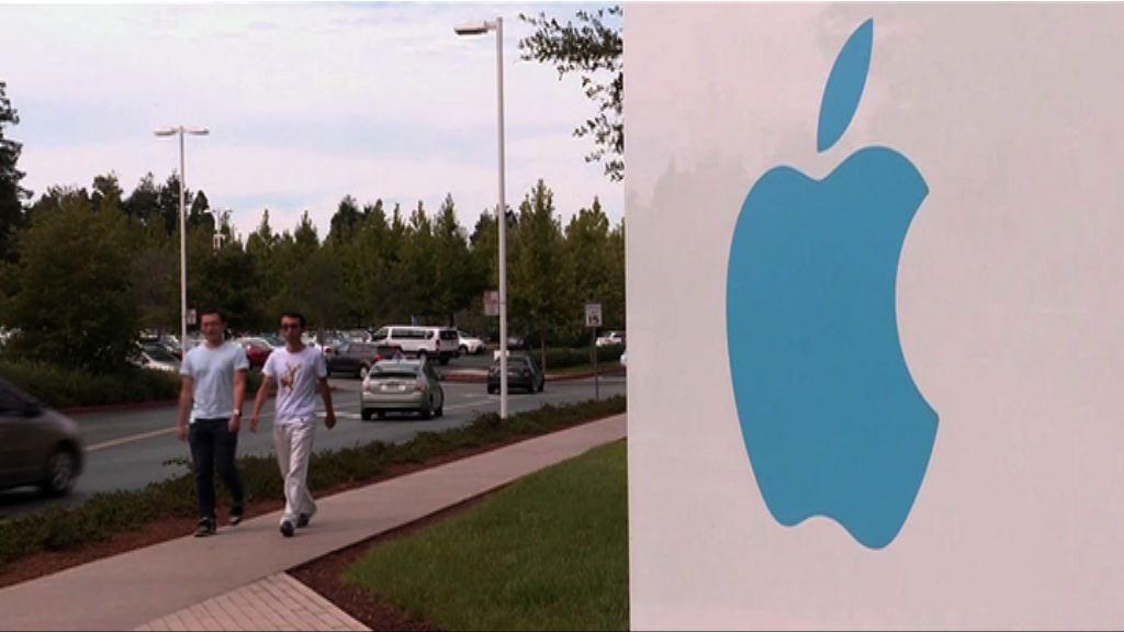 人民日報:蘋果或成中國對美方貿易談判籌碼