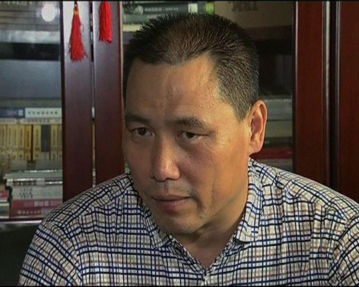 浦志強涉尋釁滋事被公安逮捕