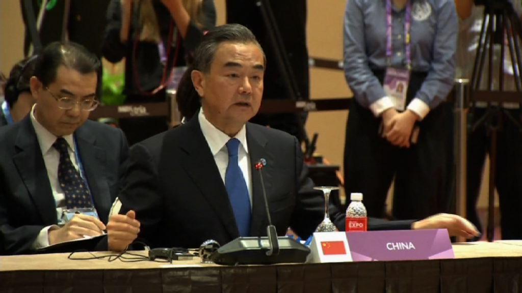 中國東盟就《南海行為準則》達成單一草擬文本