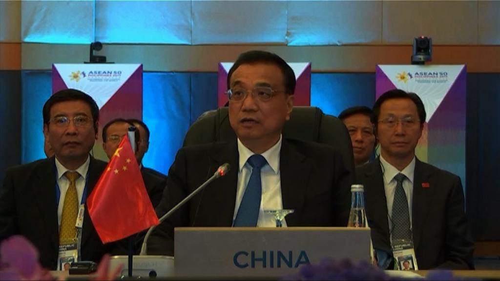 中國與東盟啟動南海準則磋商