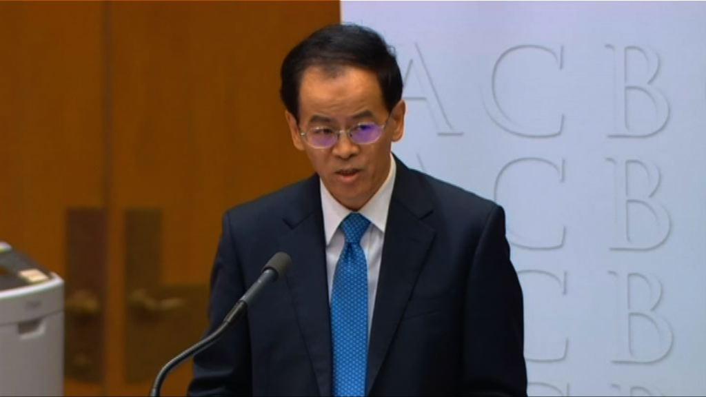 中國駐澳洲大使成競業促改善兩國關係