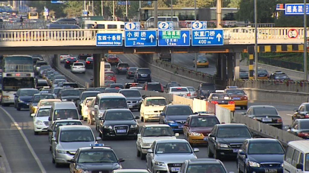 【刺激政策將撤】內地首三季汽車銷量加快