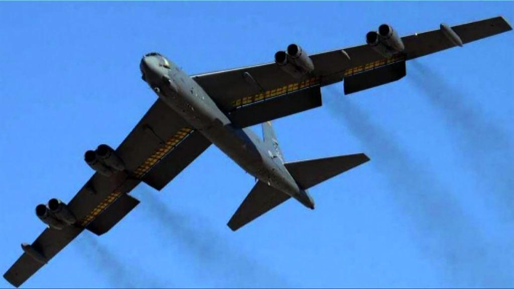 美軍證實B-52飛往南海鄰近地區訓練