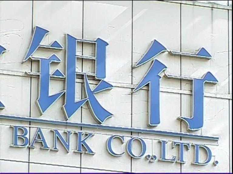 國務院:同意三間銀行改革方案