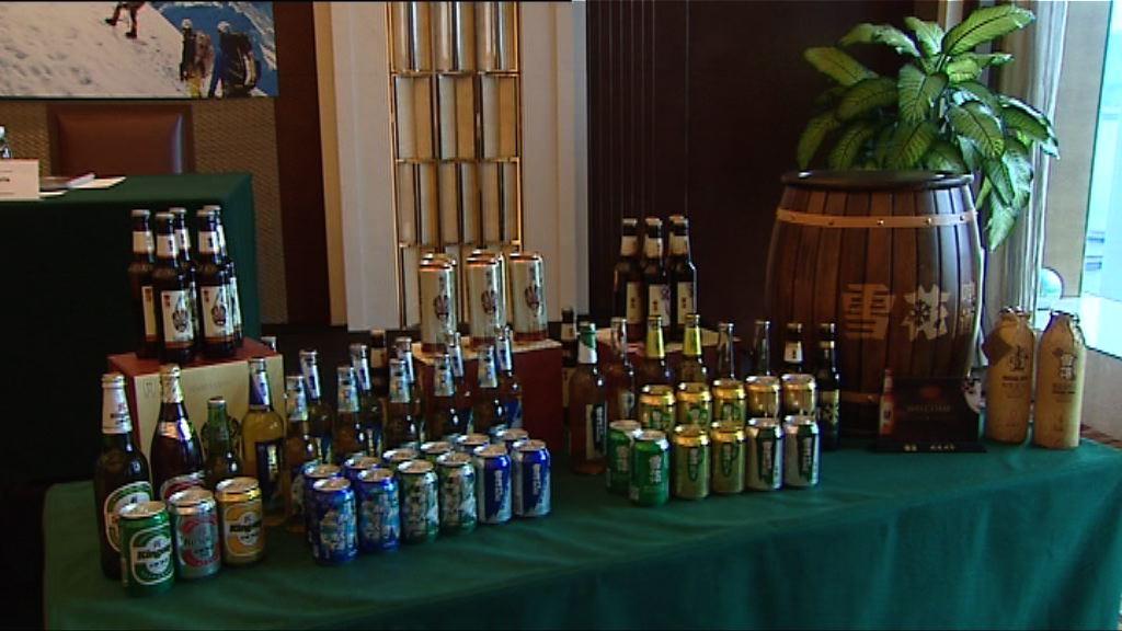 【要捱貴酒?】青啤:平均加幅不逾5%