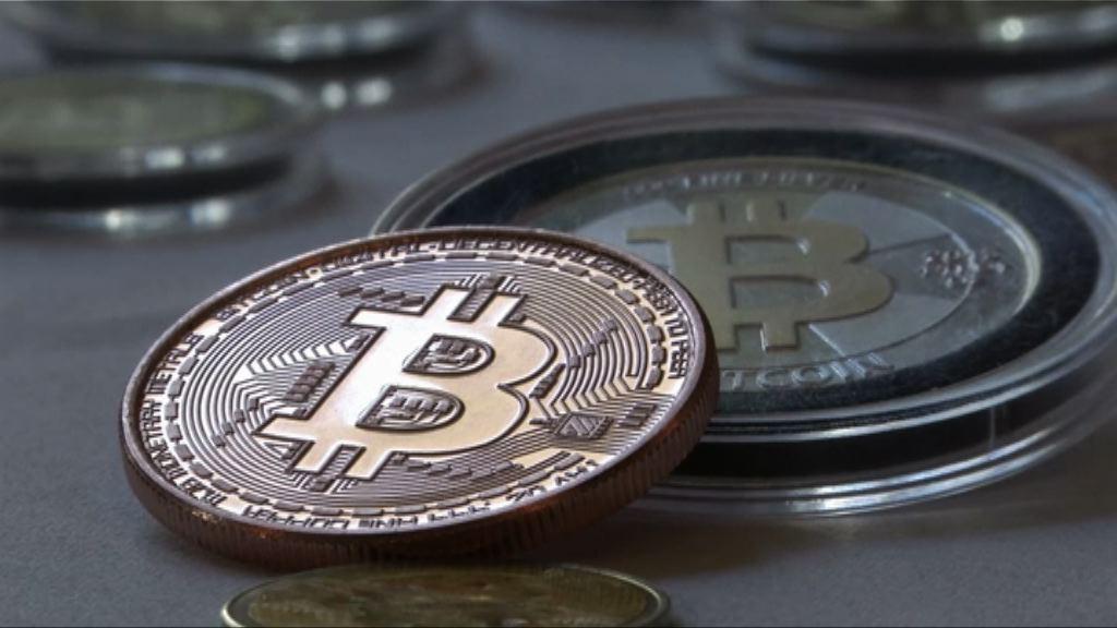 【嚴防風險】傳人行要求停止虛擬貨幣交易