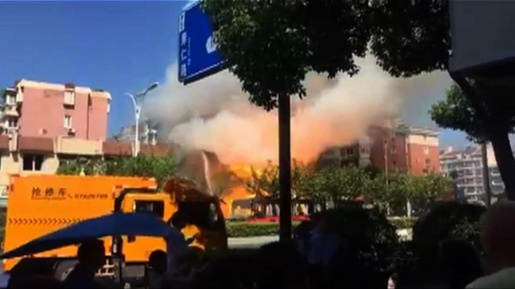 山東公園爆炸案2死24傷