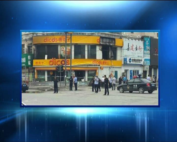 黑龍江一間快餐店發生爆炸
