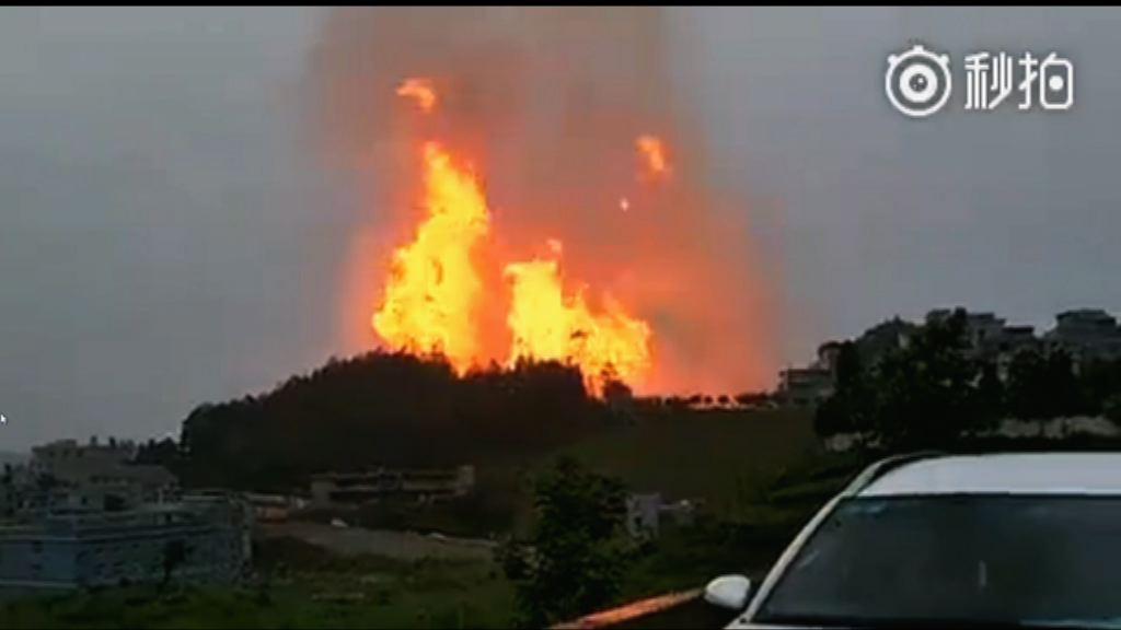貴州天然氣管爆炸至少一人傷