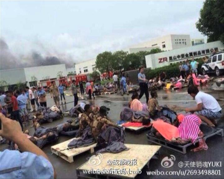 習近平批示全力救治江蘇爆炸案傷者