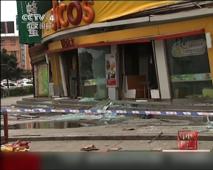 黑龍江快餐店爆炸三警員受傷