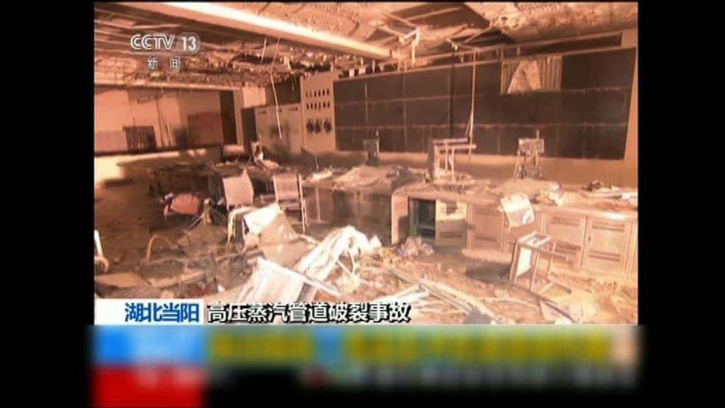 湖北發電廠爆炸 負責人被扣查