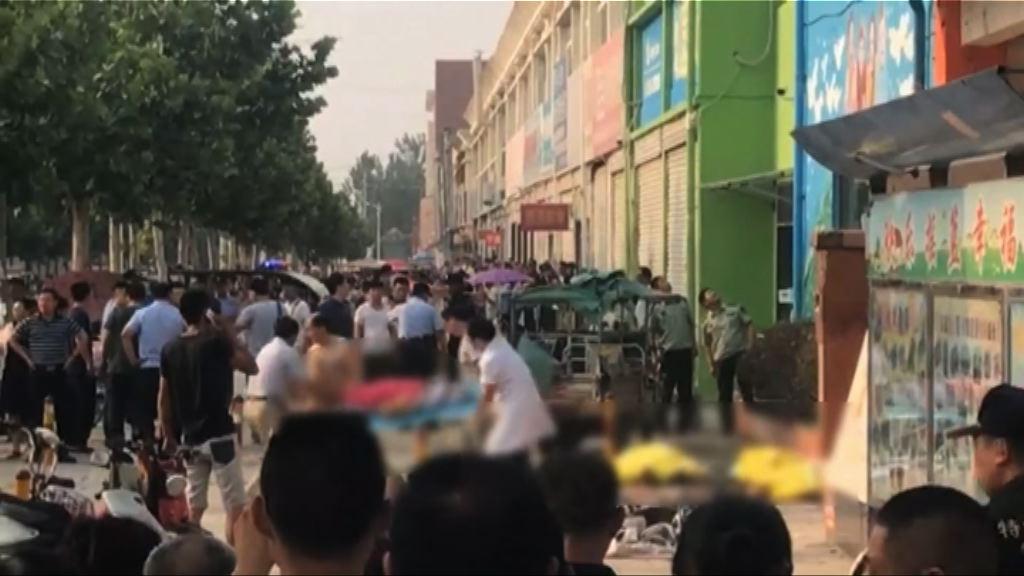 江蘇幼兒園爆炸正值放學時間