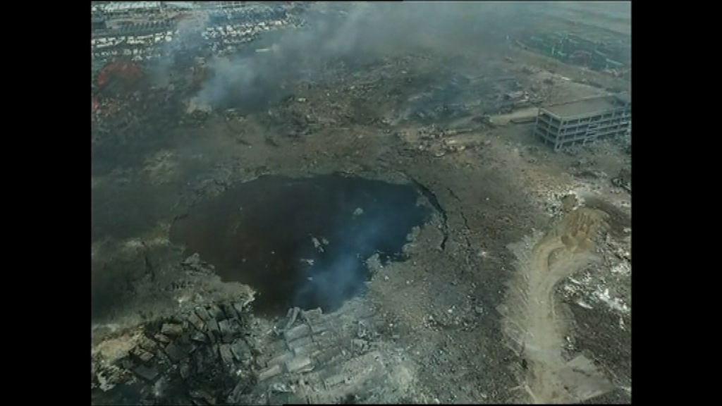 內地公布天津大爆炸調查報告