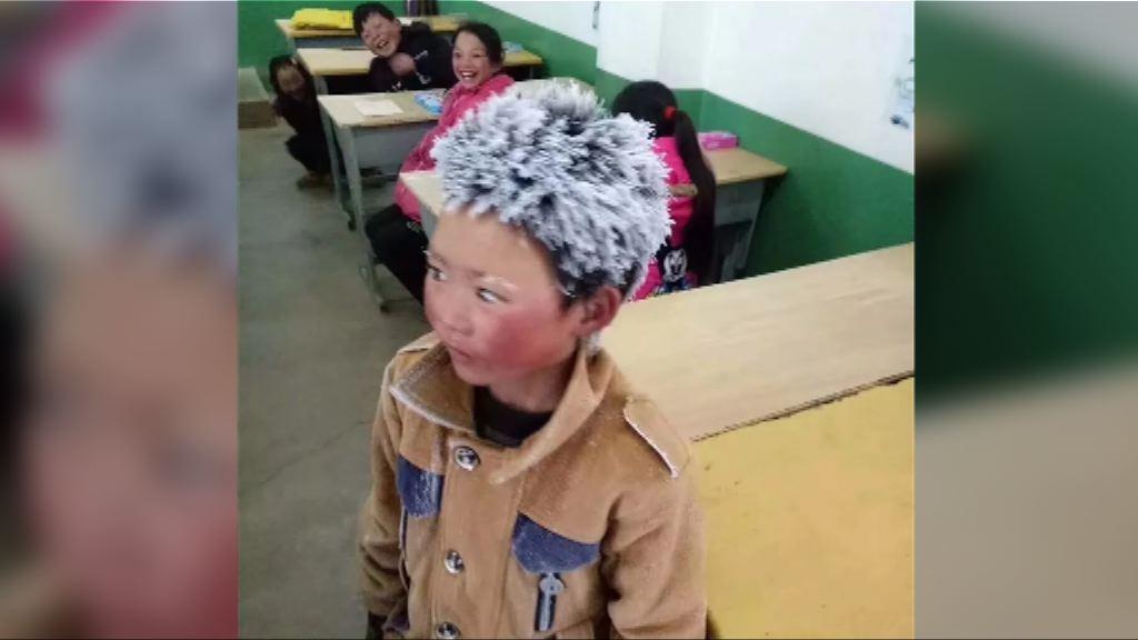 雲南「冰花男孩」捐款去向惹質疑
