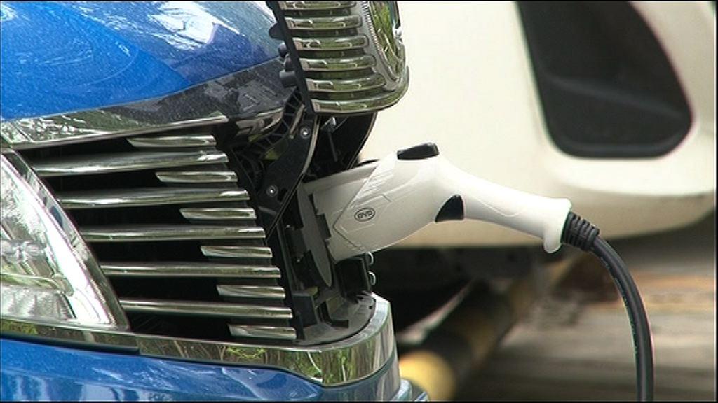【調整政策】內地將削新能源車補貼