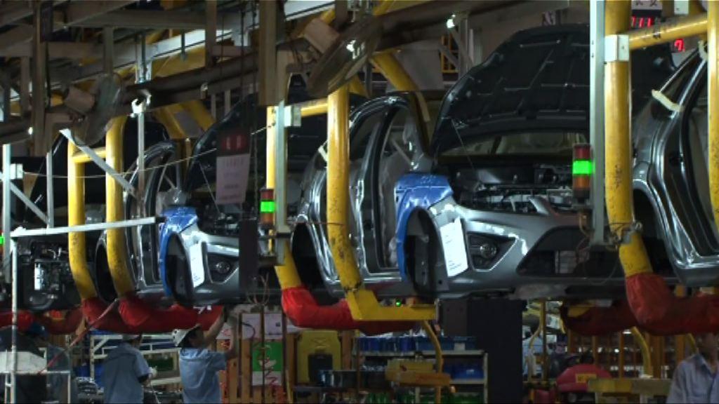 【減汽車進口稅】內地車廠競爭力勢被削
