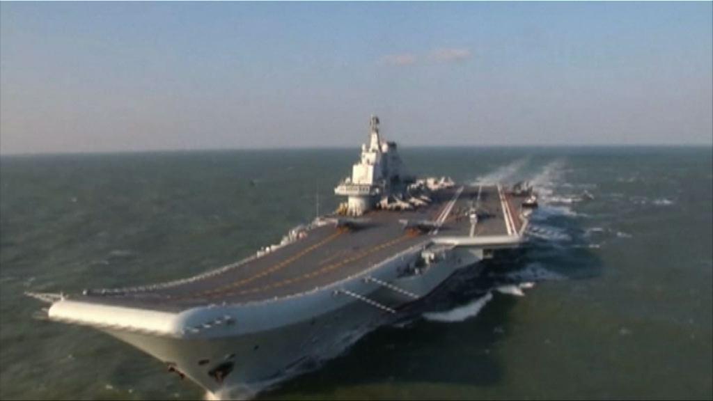 遼寧艦航母編隊於本月上旬抵港