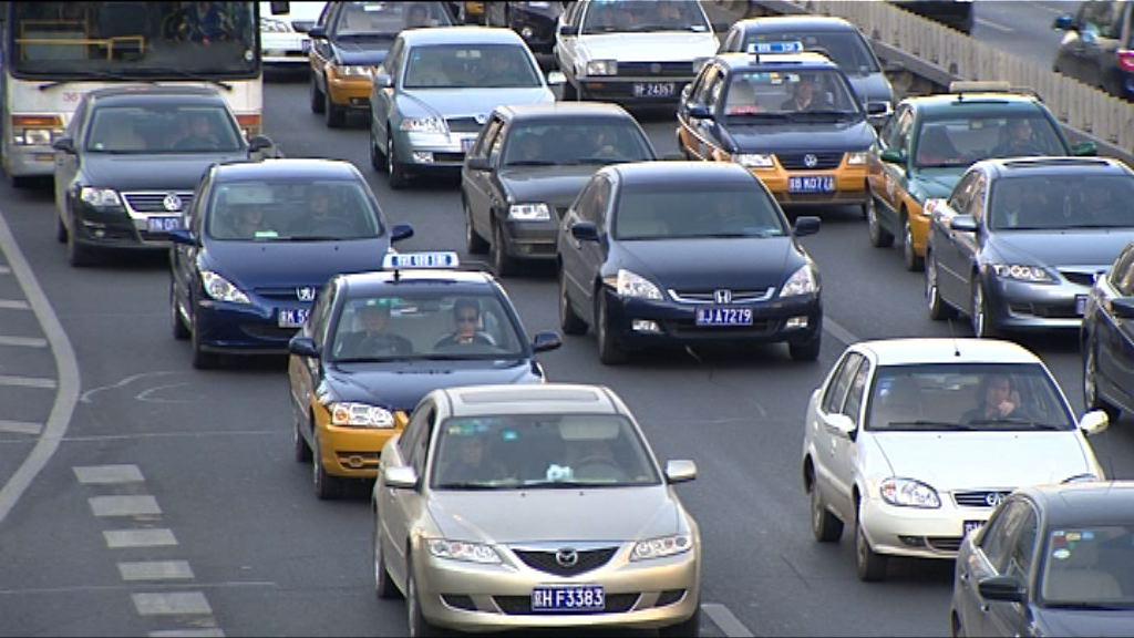 內地大幅降低汽車進口關稅