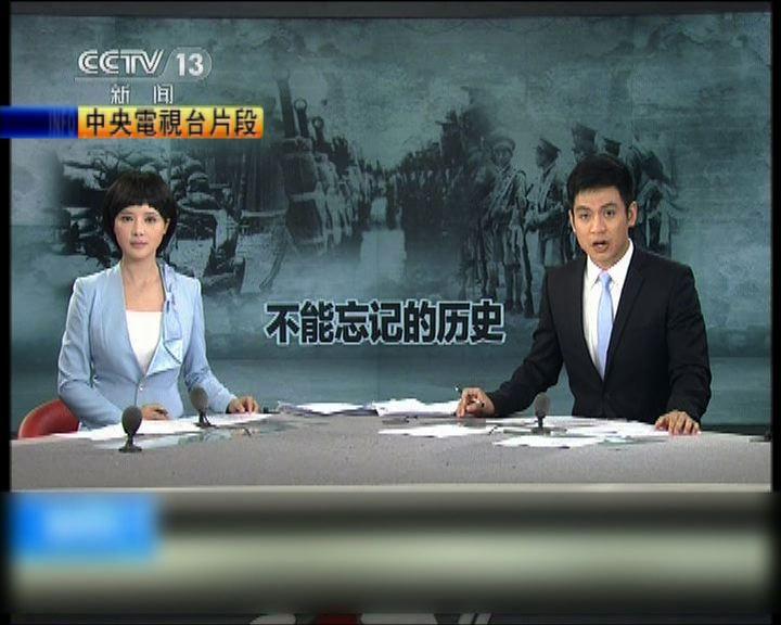 央視大篇幅報道紀念七七事變