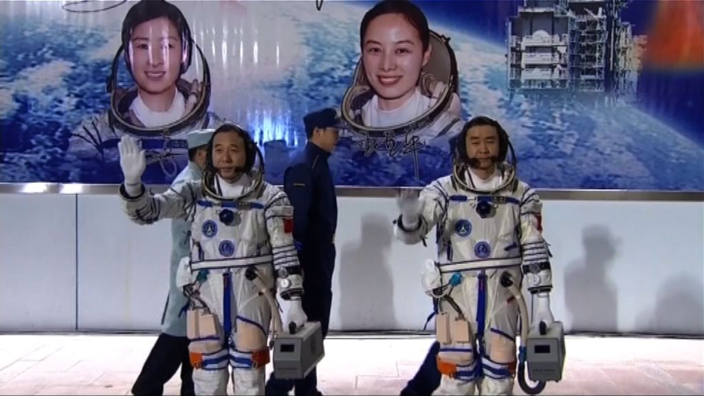 神十一發射前舉行太空人出征儀式